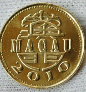 Монета 10 авос