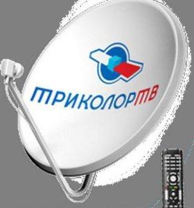 оборудование для спутникового тв с креплением
