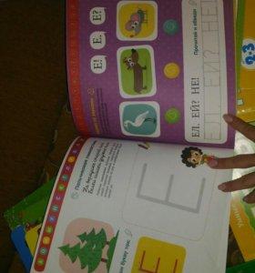 Пособия,учебники,тесты для дошкольников