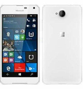 Lumia 650 DS