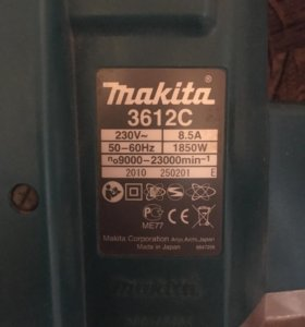 Макита (фрезер)