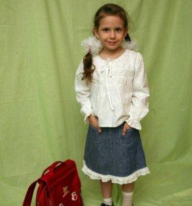 Школьная форма. Индивидуальный пошив
