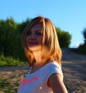 Блуза Веrshka размер S