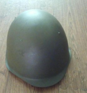 Каска военная 1954 года