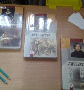Учебники литературы