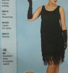 Платье для вечеринки в стиле Гетсби