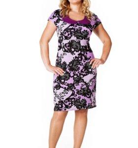 новое платье 58-60
