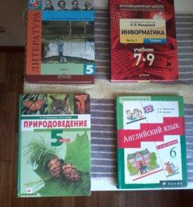 Учебники 5,6,7,8,9 класс