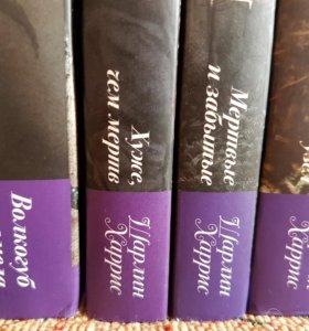 Книги Вампирские тайны