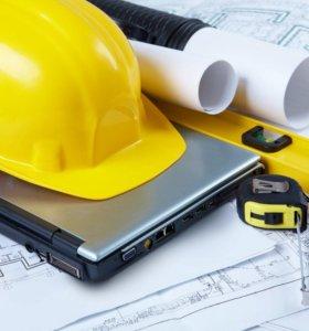 Составление смет на все виды строительно-монтажных