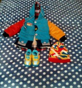 Куртка, ботинки, шапка