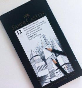 Faber Castell простые чернографитные карандаши