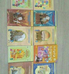 Учебники 4 класс и 3 класс