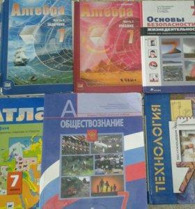 Учебники!!!
