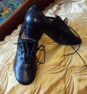 Туфли для занятий спортивными бальными танцами
