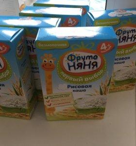 Детская рисовая каша фруто няня безмолочная 4 шт