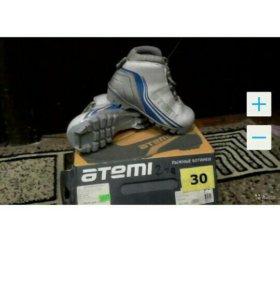 Детские лыжные ботинки размер 30