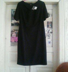 Выходное платье