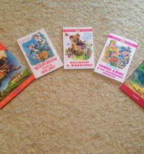 Книги детские,новые