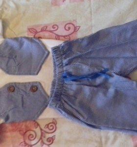 Дет.костюм