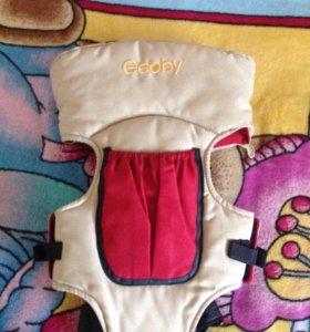 Рюкзак/кенгуру Geoby