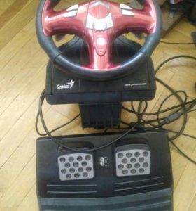 Игровой руль с педалями Genius