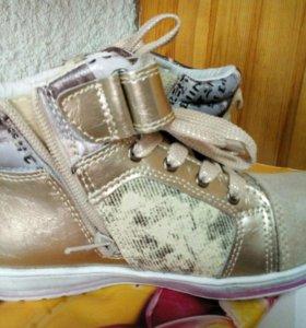 Ботинки детские дев. Новые, 33 размер
