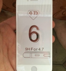 Защитное стекло на айфон 6,6s,6plus,7,7plus