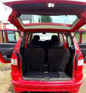 Subaru Travig
