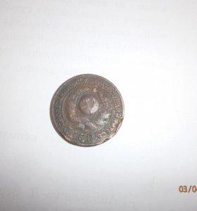 Монета 3 копейки 1924год СССР
