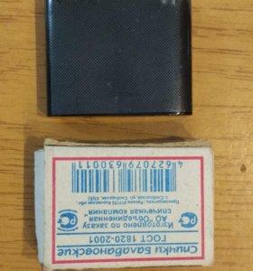 Bluetooth адаптер I-Link для док-станций (разъём Apple 30-pin)