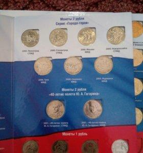 Коллекции монет РФ