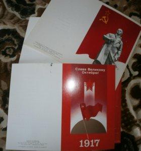 Открытки Ленин и 50 лет Октябрю СССР