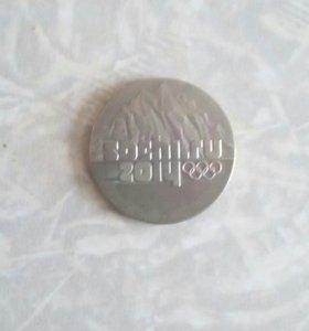 "Монета ""Сочи 2014"""