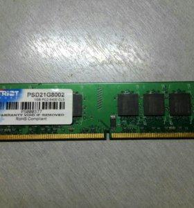 Оперативная память на ПК DDR2 на 1 ГБ