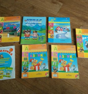 Учебники 1-5 класс