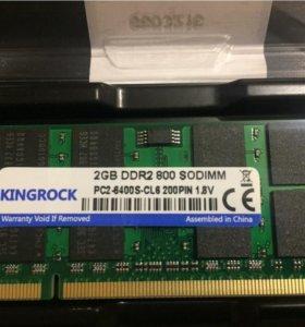 Оперативная память DDR2 2GB/800Mhz/6400 (Sodimm)