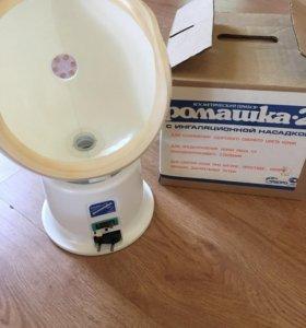 Косметический ингалятор Ромашка-2 б/у