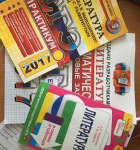Книги для подготовки в егэ по литературе