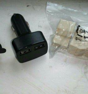 USB TRIPLE SOCKET и CAR CHARGER