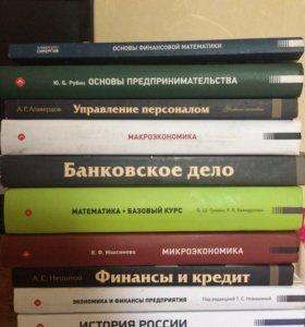 Книги учебные Синергия