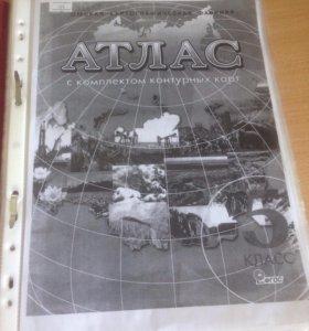 Атлас 5-6 класс контурные карты