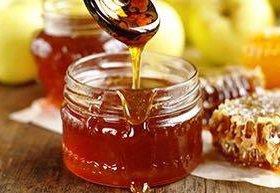 Мёд разнотравье 2017