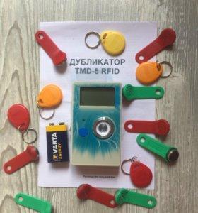 Дубликатор домофонных ключей