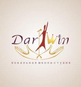 """Уроки вокала / Вокальная школа-студия """"Dar-Win"""""""
