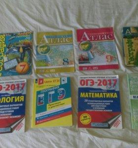 Учебники ,атласы ,подготовка к ОГЭ/ЕГЭ