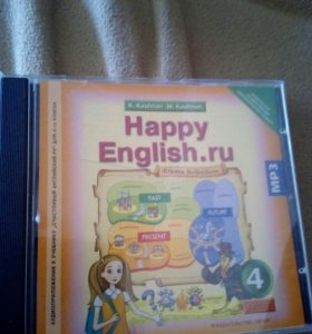 Диски по английскому языку к учебнику Кауфман