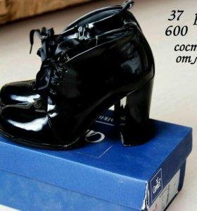 Ботинки обувь ботильоны