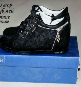 Сникерсы, обувь