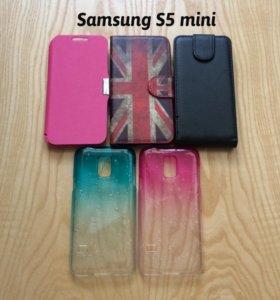 Чехлы для Samsung S5 mini